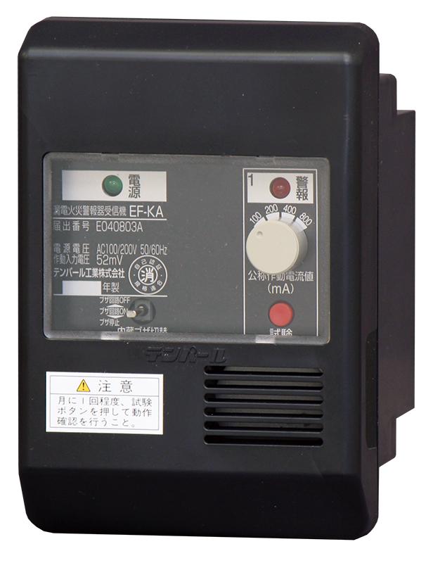Tempearl[テンパール] 【EFKA00】 漏電火災警報器 【EF-KA】 警報器・検知器>受信機