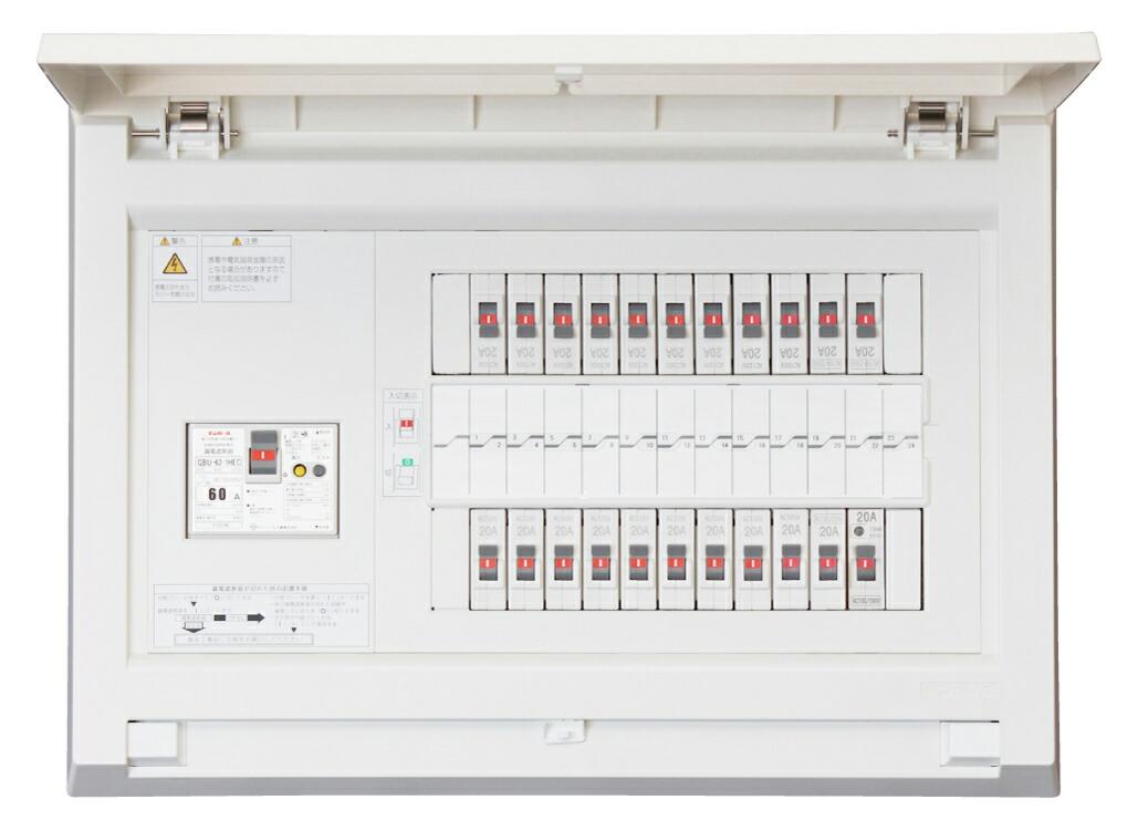 Tempearl テンパール MAG310342EV パールテクト MAG-EV 住宅用分電盤 EV・PHEV回路 (2次送り)
