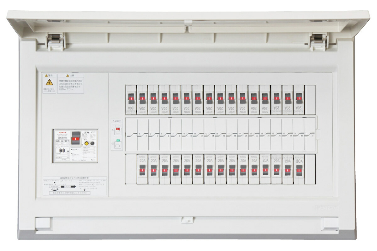 Tempearl テンパール MAG310182IC2 パールテクト MAG-IC2 住宅用分電盤 エコキュートまたは電気温水器 (端子台付) IHクッキングヒーター 蓄熱暖房器 (別系統)
