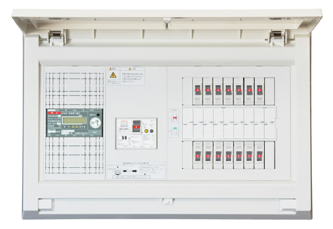 Tempearl テンパール MAG35102WHM パールテクト MAG-WHM 住宅用分電盤 電子式積算電力量付