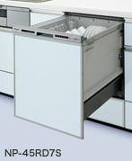 【NP-45RD7S】パナソニック・ビルトイン食器洗乾燥機(食洗機)【幅45cm ディープタイプ・ドアパネル型 / シルバー【延長保証5年間対象商品】【NP-45RD6Sの後継品】