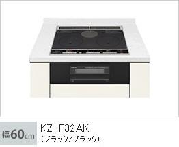 パナソニック 【KZ-F32AK】 IHクッキングヒーター 2口IH+ラジエント