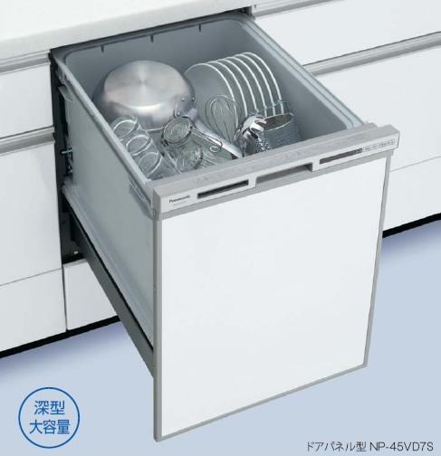 【延長保証5年間対象商品】パナソニック ビルトイン 食器洗い乾燥機 【NP-45VD7S】 V7シリーズ 幅45cm ディープタイプ 奥行65 ドアパネル型/シルバー 約6人分 [食洗機]