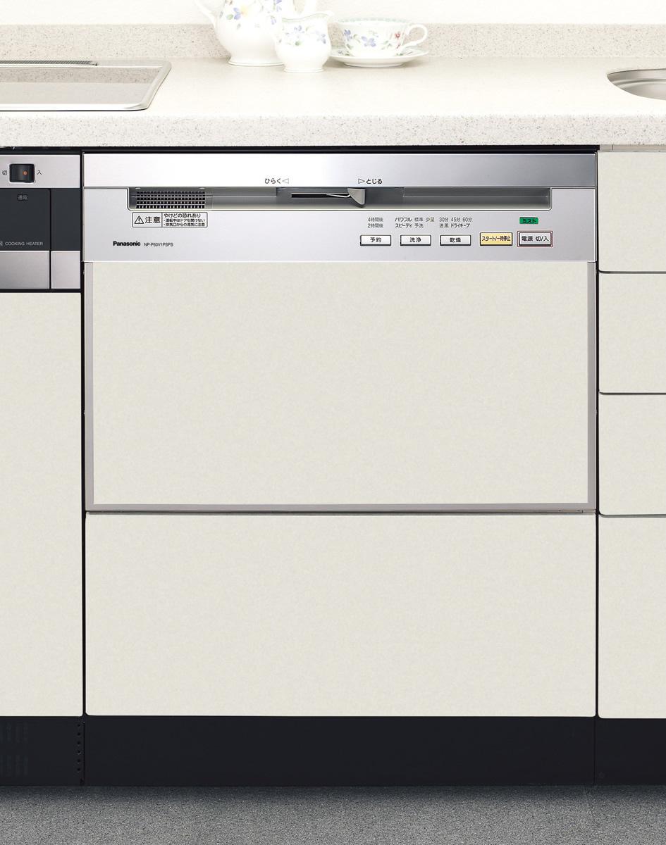 NP-P60V1PSPS パナソニック食器洗い乾燥機 幅60cm 7人分 ドアパネル型