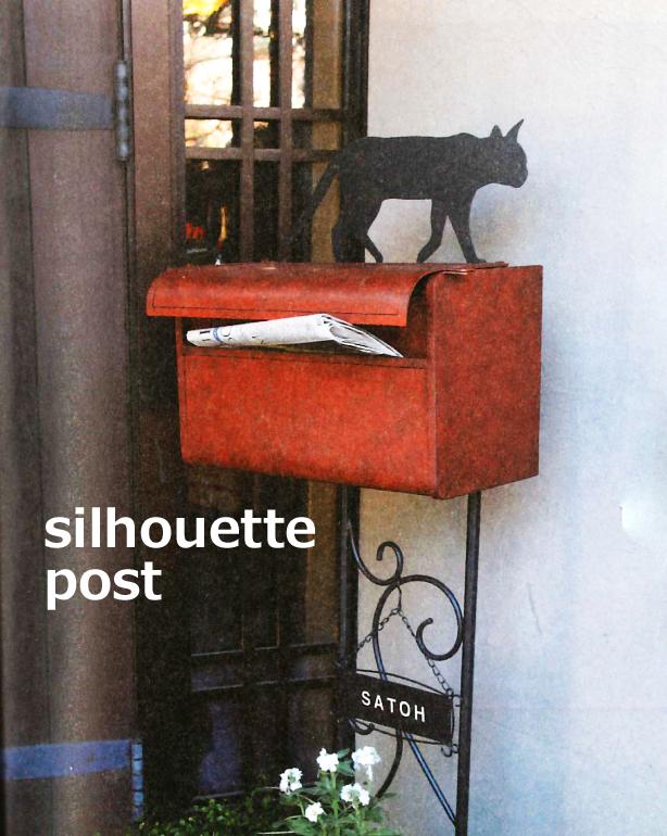 【ポスト 郵便受け】 sl-1501-2300 シルエットポスト(キャット move)表札付きポスト 【ポスト スタンド、ねこ雑貨、ねこグッズ 玄関 DIY】