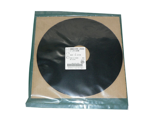 ANH2286-2990 営業 パナソニック 衣類乾燥機消耗品 バックフィルターB 海外並行輸入正規品