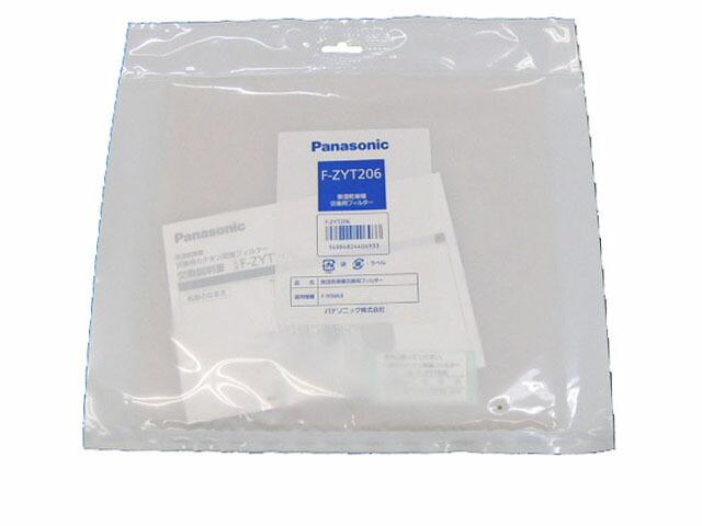 F-ZYT206 パナソニック Panasonic 本店 カテキン添着フィルター 卓越 除湿乾燥機