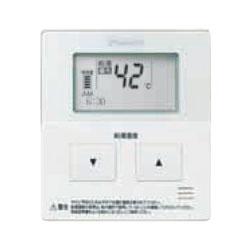 ダイキン エコキュート関連部材 サブリモコン 【BRC981C41】