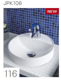 グローエ GROHE 洗面器 サークル型ベッセル洗面器手洗器 JPK106タイプ 【JPK10600】【JPK10600】 [新品]【NP後払い不可】【代引き不可】