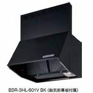 富士工業 レンジフード BDR-3HL-751VBK 間口:600 BDR3HL751VBK [代引不可]