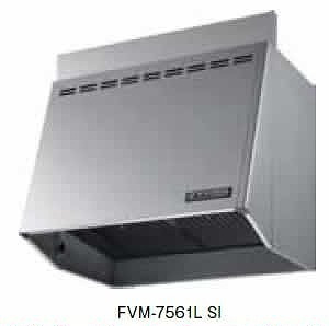 富士工業 レンジフード FVM-7561LSI 間口:750 FVM7561LSI [代引不可]