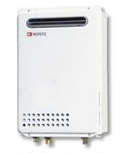 給湯器 24号 給湯専用 GQ-2437WS ノーリツ ガス給湯専用 オートストップ機能付き 24号 屋外壁掛型