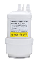 【JC-401】YAMAHA 浄水器交換用カートリッジ 高除去性能+鉛除去タイプ 【JC-101代替品】【JC401】