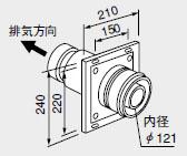 0700245 ノーリツ 給湯器 関連部材 給排気トップ (2重管方式及び2本管方式) FF-120トップ φ120 2重管 700型