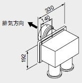 【0700382】ノーリツ 給湯器 関連部材 給排気トップ(2重管方式及び2本管方式) FF-100トップA φ100 2本管 200型