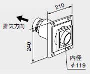 【0700449】ノーリツ 給湯器 関連部材 給排気トップ(2重管方式及び2本管方式) FF-120B φ120 2重管 700型