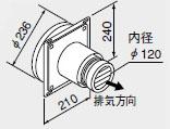 【0701079】ノーリツ 給湯器 関連部材 給排気トップ(2重管方式及び2本管方式) FF-7Dトップ φ120 400型