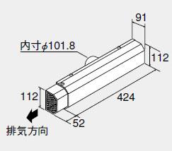 【0701579】ノーリツ 給湯器 関連部材 扉内アルコーブカバー 扉内アルコーブカバーTL-2
