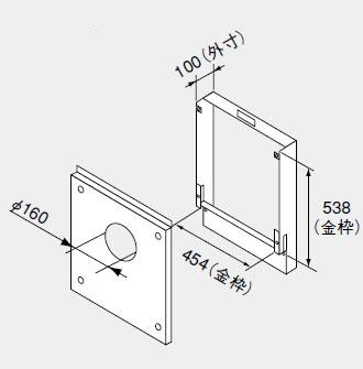 【0701995】ノーリツ 給湯器 関連部材 PS金枠セット(取り替え用アダプター) PSアダプターAWM用