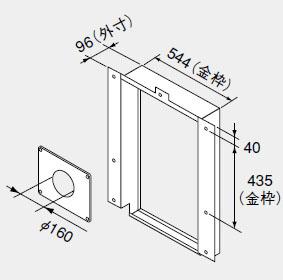 【0701996】ノーリツ 給湯器 関連部材 PS金枠セット(取り替え用アダプター) PSアダプターAWM-T用