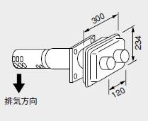 【0702904】ノーリツ 給湯器 関連部材 給排気トップ(2重管方式及び2本管方式) FF-3Aトップ φ80 2本管 200型