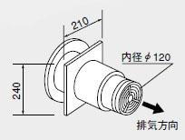 【0703512】ノーリツ 給湯器 関連部材 給排気トップ(2重管方式及び2本管方式) FF-7トップ φ120 200型