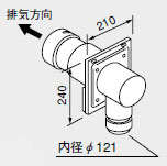 【0704517】ノーリツ 給湯器 関連部材 給排気トップ(2重管方式及び2本管方式) FF-9トップA-1 φ120 2重管 400型