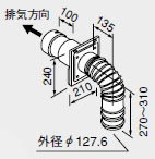 【0704857】ノーリツ 給湯器 関連部材 給排気トップ(2重管方式及び2本管方式) FF-9トップA φ120 2重管 700型