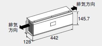 【0707139】ノーリツ 給湯器 関連部材 側方排気カバー 側方排気カバーS35