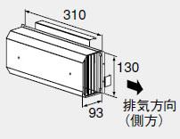 【0707358】ノーリツ 給湯器 関連部材 アルコーブ排気カバー アルコーブ排気カバーL39