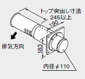 【0794005】ノーリツ 給湯器 関連部材 給排気トップ(2重管方式及び2本管方式) FF-16トップ φ110 2重管 500型