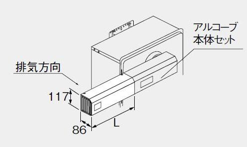 【1-100】 NORITZ アルコーブ延長カバー1-100