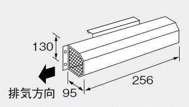 【L20】 NORITZ アルコーブ排気カバーL20