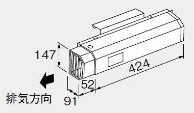 【L26】 NORITZ アルコーブ排気カバーL26