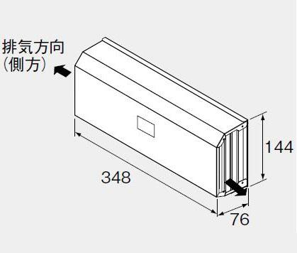 【S37】 NORITZ【S37】 NORITZ 側方排気カバーS37, 名入れボールペンのひよこ堂:7b8af99f --- sunward.msk.ru