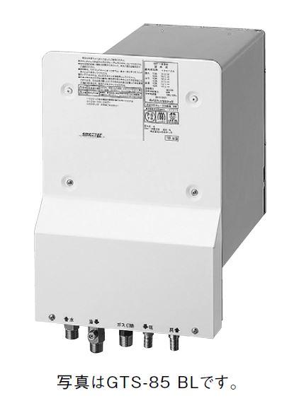 【GTS-85 BL】 NORITZ 取り替え推奨品 バスイング GTS スタンダード(フルオート) 浴室リモコン RC-3011S 付