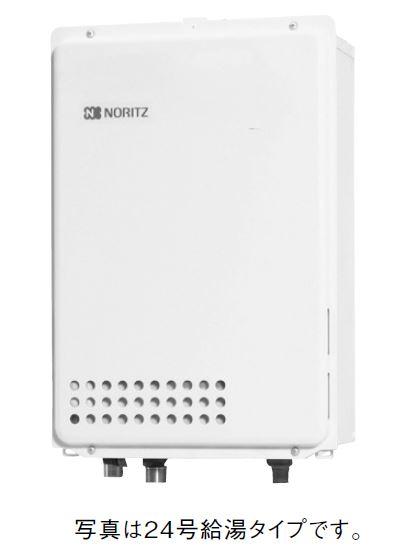 【GQ-1637WX-TB 20A】 NORITZ ガスふろ給湯器 給湯専用 ユコアGQ WX オートストップ 浴室リモコン RC-7507S-3 付