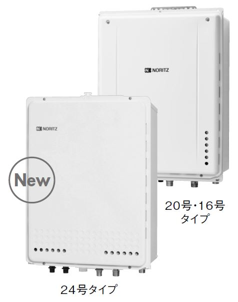 GT-2460AWX-H BL NORITZ ガスふろ給湯器 設置フリー形 ユコアGT スタンダード (フルオート) マルチリモコン (標準タイプ) RC-J101マルチセット付:換気扇の激安ショップ プロペラ君
