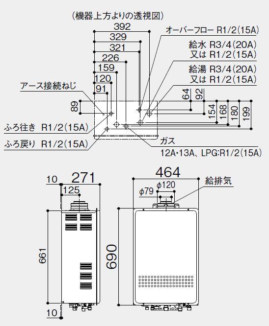 【GT-1651AWX-FFA-2 BL 20A】 NORITZ ガスふろ給湯器 設置フリー形 ユコアGT スタンダード(フルオート) マルチリモコン(インターホン付)RC-D101Pマルチセット付