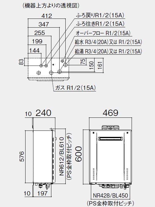 【あす楽】ノーリツ 給湯器 16号【GT-1660SAWX-BL】 NORITZ ガスふろ給湯器 設置フリー形 ユコアGT シンプル(オート) 本体のみ、リモコンなし (GT-1650SAWX-2-BL、GT-1650SAWX-BLの後継品)