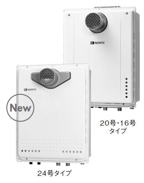 【GT-1660SAWX-T BL 20A】 NORITZ ガスふろ給湯器 設置フリー形 ユコアGT シンプル(オート) マルチリモコン(標準タイプ) RC-J101マルチセット付