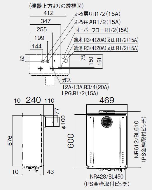 【GT-2060SAWX-T BL 20A】 NORITZ ガスふろ給湯器 設置フリー形 ユコアGT シンプル(オート) マルチリモコン(インターホン付)RC-J101Pマルチセット付