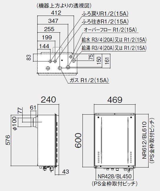 【GT-1660SAWX-TBBL15A】NORITZガスふろ給湯器設置フリー形ユコアGTシンプル(オート)本体のみ、リモコンなし