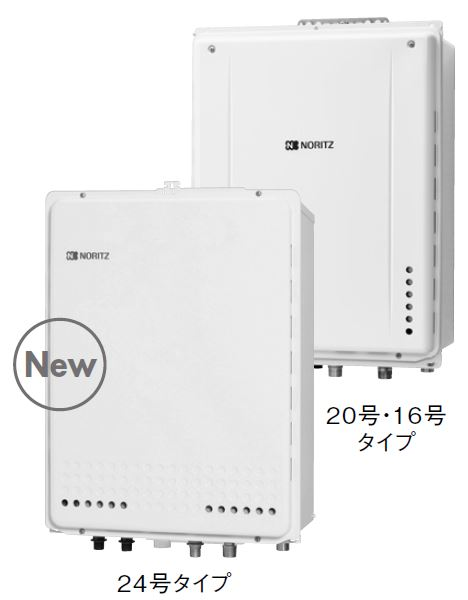 【GT-1660SAWX-H BL 15A】 NORITZ ガスふろ給湯器 設置フリー形 ユコアGT シンプル(オート) マルチリモコン(標準タイプ) RC-J101マルチセット付