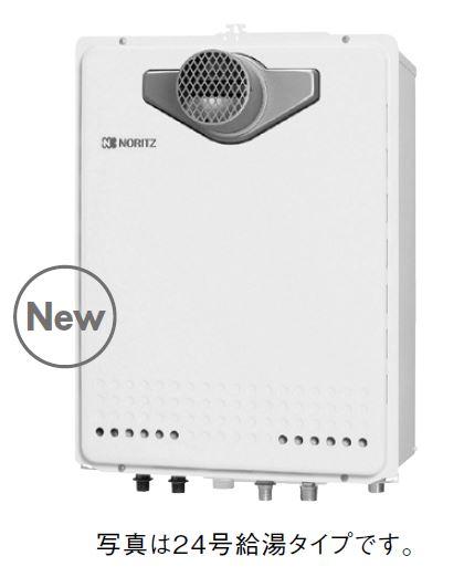 【GT-2460SAWX-TF BL】 NORITZ ガスふろ給湯器 設置フリー形 ユコアGT シンプル(オート) マルチリモコン(インターホン付)RC-D101Pマルチセット付