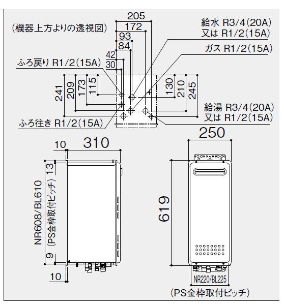 【GT-1653AWX-2BL15A】NORITZガスふろ給湯器設置フリー形ユコアGTスタンダード(フルオート)本体のみ、リモコンなし