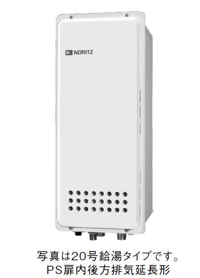 【GT-1653AWX-TB-2 BL 15A】 NORITZ ガスふろ給湯器 設置フリー形 ユコアGT スタンダード(フルオート) マルチリモコン(標準タイプ) RC-D101マルチセット付
