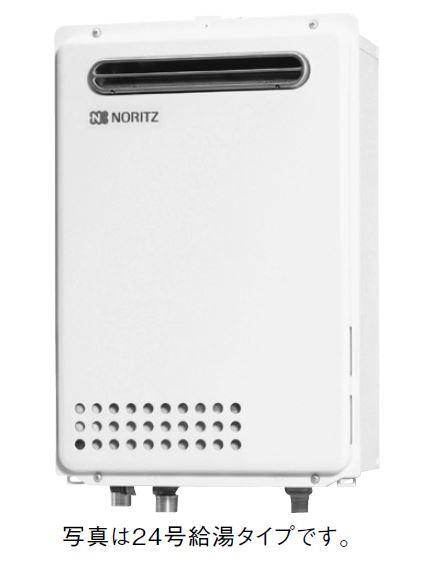 【GQ-1637WX BL 15A】 NORITZ ガスふろ給湯器 給湯専用 ユコアGQ WX オートストップ 浴室リモコン RC-7507S-3 付
