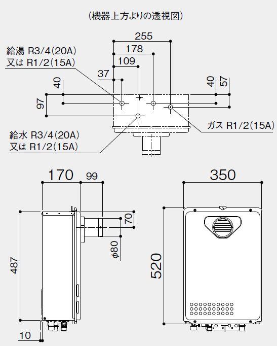 【GQ-1637WS-C 15A】 NORITZ ガスふろ給湯器 給湯専用 ユコアGQ WS オートストップ オートストップ無しタイプ 台所リモコン RC-7606M 付