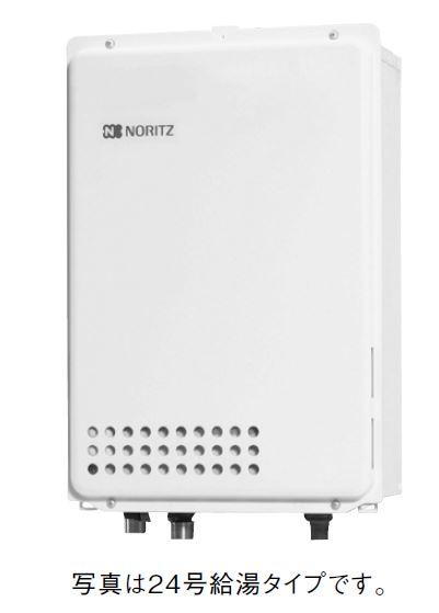 【GQ-2437WS-TBBL】NORITZガスふろ給湯器給湯専用ユコアGQWSオートストップ本体のみ、リモコンなし